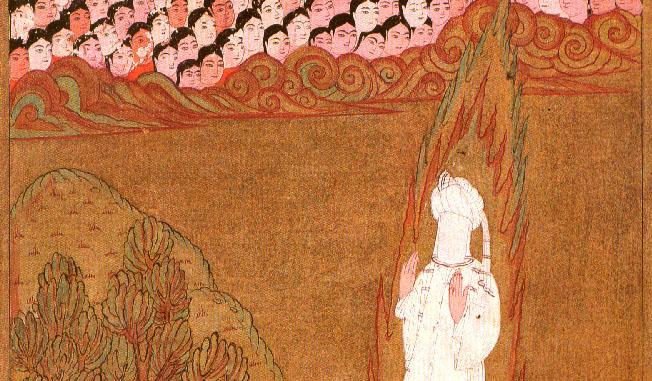 Maomé desenhado com um véu. Desenhado no Império Otomano ,no século 16.