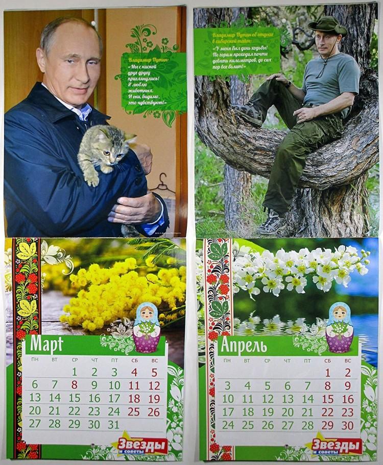 Os meses de março e abril no calendário putinesco. Crédito Amazon/Reprodução